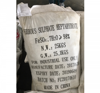 FESO4.7H2O – FERROUS SULPHATE HEPTAHYDRATE – TRUNG QUỐC