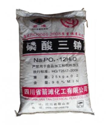 NA3PO4 – TRISODIUM PHOSPHATE TECH GRADE 95% – TRUNG QUỐC