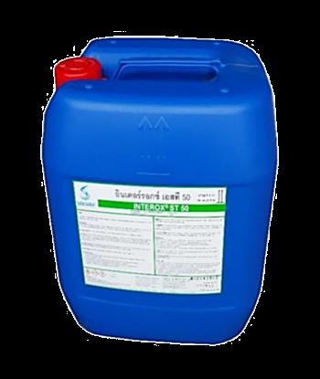 H2O2 – Hydrogen Peroxide 50% – Thái Lan