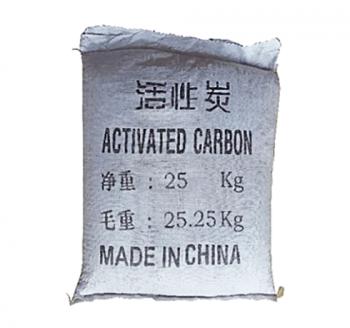 Active Carbon Pearl ( than hạt)- Trung Quốc